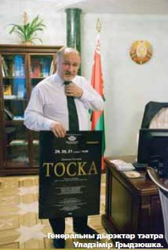 Генеральный директор - Владимир Гридюшко
